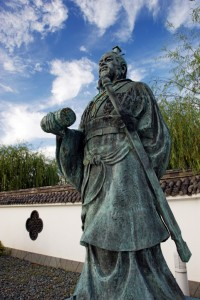 Sun Tzu, Chinese War Leader
